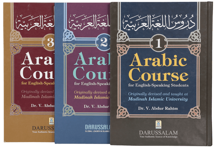 Order your copy of Daroos Ul Lughatul Arabia (3 Vols Set) published by Darussalam Publishers from Urdu Book to get a huge discount along with  Shipping and a chance to win  books in the book fair and Urdu bazar online.