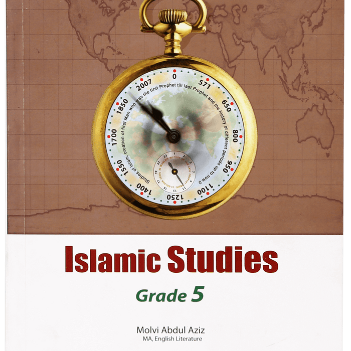 Order your copy of Islamic Studies Grade (vol 5, SC) published by Darussalam Publishers from Urdu Book to get a huge discount along with  Shipping and a chance to win  books in the book fair and Urdu bazar online.