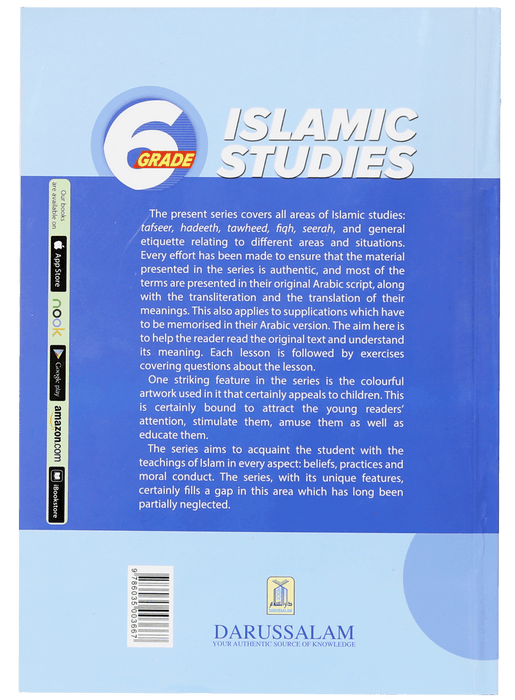 Order your copy of Islamic Studies Grade (vol 6, SC) published by Darussalam Publishers from Urdu Book to get a huge discount along with  Shipping and a chance to win  books in the book fair and Urdu bazar online.