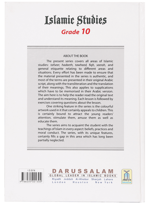 Order your copy of Islamic Studies Grade (vol 10, SC) published by Darussalam Publishers from Urdu Book to get a huge discount along with FREE Shipping and a chance to win free books in the book fair and Urdu bazar online.