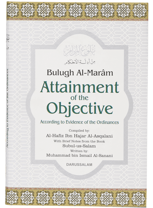 Order your copy of Bulugh Al Maram (Attainment of the Objective) published by Darussalam Publishers from Urdu Book to get a huge discount along with  Shipping and a chance to win  books in the book fair and Urdu bazar online.