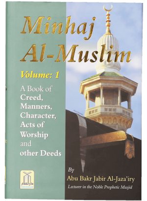 Order your copy of Minhaj Ul Muslim (2 vols) published by Darussalam Publishers from Urdu Book to get a huge discount along with  Shipping and a chance to win  books in the book fair and Urdu bazar online.