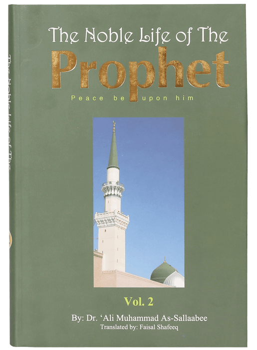 Order your copy of The Noble Life Of The Prophet (PBUH) 3 Vols published by Darussalam Publishers from Urdu Book to get huge discount along with  Shipping and chance to win  books in book fair and urdu bazar online.