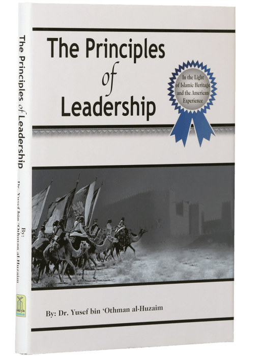 Order your copy of The Principles of Leadership published by Darussalam Publishers from Urdu Book to get a huge discount along with FREE Shipping and a chance to win free books in the book fair and Urdu bazar online.