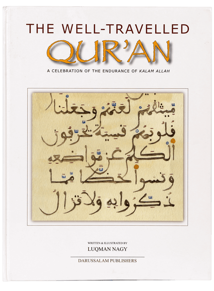 Order your copy of The well Travelled Qur`an published by Darussalam Publishers from Urdu Book to get a huge discount along with FREE Shipping and chance to win free books in the book fair and Urdu bazar online.