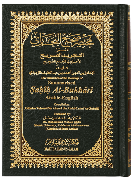 Order your copy of Summarized Sahih Al-bukhari published by Darussalam Publishers from Urdu Book to get a huge discount along with FREE Shipping and a chance to win free books in the book fair and Urdu bazar online.