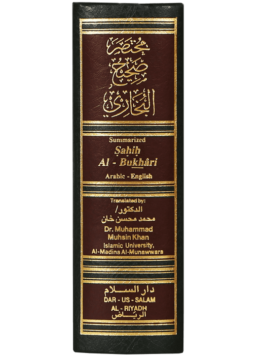 Order your copy of Summarized Sahih Al-bukhari published by Darussalam Publishers from Urdu Book to get a huge discount along with  Shipping and a chance to win  books in the book fair and Urdu bazar online.