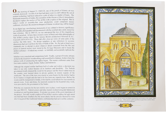 Order your copy of The Most Beautiful Minbars published by Darussalam Publishers from Urdu Book to get a huge discount along with FREE Shipping and a chance to win free books in the book fair and Urdu bazar online.