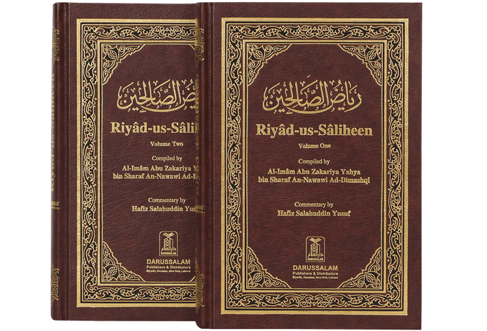 Order your copy of Riyad-Us- Saleheen (2 vol Set) published by Darussalam Publishers from Urdu Book to get a huge discount along with  Shipping and a chance to win  books in the book fair and Urdu bazar online.