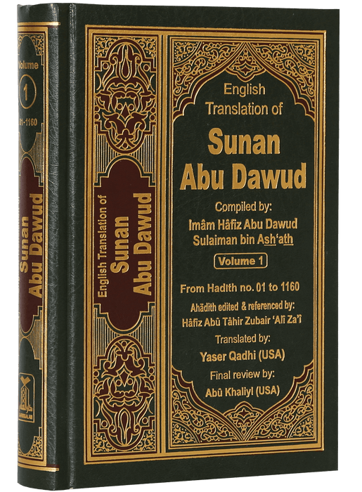 Order your copy of Sunan Abu Dawud (5 vols set) published by Darussalam Publishers from Urdu Book to get a huge discount along with  Shipping and a chance to win  books in the book fair and Urdu bazar online.
