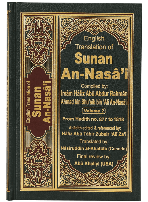 Order your copy of Sunan An- Nasai (6 vols set)) published by Darussalam Publishers from Urdu Book to get a huge discount along with  Shipping and a chance to win  books in the book fair and Urdu bazar online.