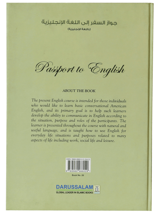 Order your copy of Passport to English Book (vol 2) (Art Paper) published by Darussalam Publishers from Urdu Book to get a huge discount along with  Shipping and a chance to win  books in the book fair and Urdu bazar online.