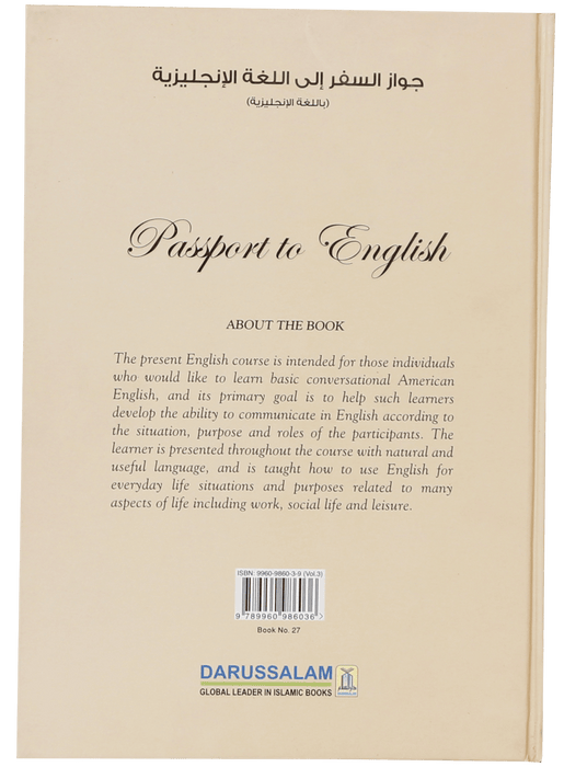 Order your copy of Passport to English Book (vol 3) (Art Paper) published by Darussalam Publishers from Urdu Book to get a huge discount along with FREE Shipping and a chance to win free books in the book fair and Urdu bazar online.