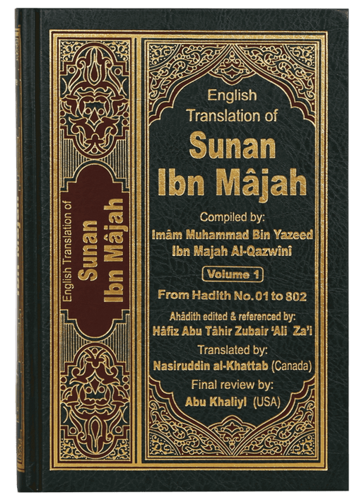 Order your copy of Sunan Ibn Majah (5 Vol. Set) published by Darussalam Publishers from Urdu Book to get a huge discount along with FREE Shipping and a chance to win free books in the book fair and Urdu bazar online.