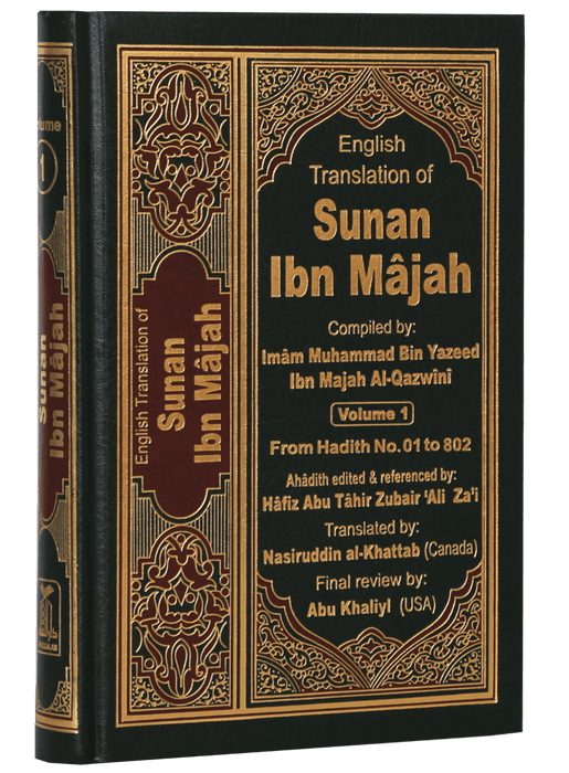 Order your copy of Sunan Ibn Majah (5 Vol. Set) published by Darussalam Publishers from Urdu Book to get a huge discount along with  Shipping and a chance to win  books in the book fair and Urdu bazar online.