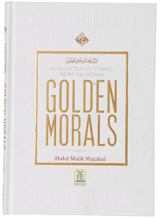 Order your copy of A Collection of Stories from the Seerah Golden Morals published by Darussalam Publishers from Urdu Book to get huge discount along with  Shipping and chance to win  books in book fair and urdu bazar online.