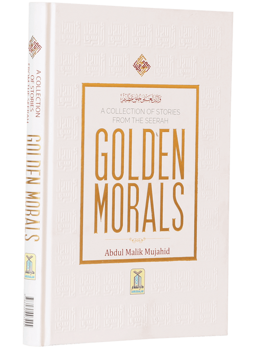 Order your copy of A Collection of Stories from the Seerah Golden Morals published by Darussalam Publishers from Urdu Book to get huge discount along with FREE Shipping and chance to win free books in book fair and urdu bazar online.