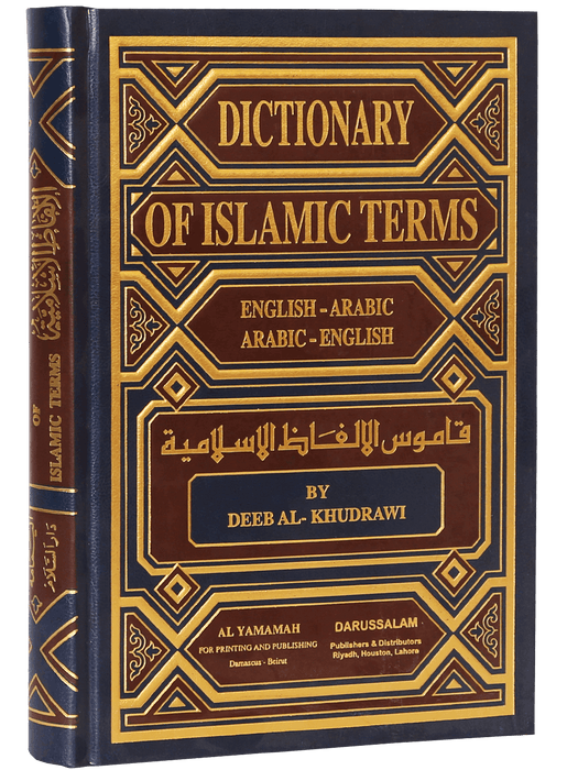 Order your copy of Dictionary of Islamic Terms published by Darussalam Publishers from Urdu Book to get a huge discount along with  Shipping and a chance to win  books in the book fair and Urdu bazar online.