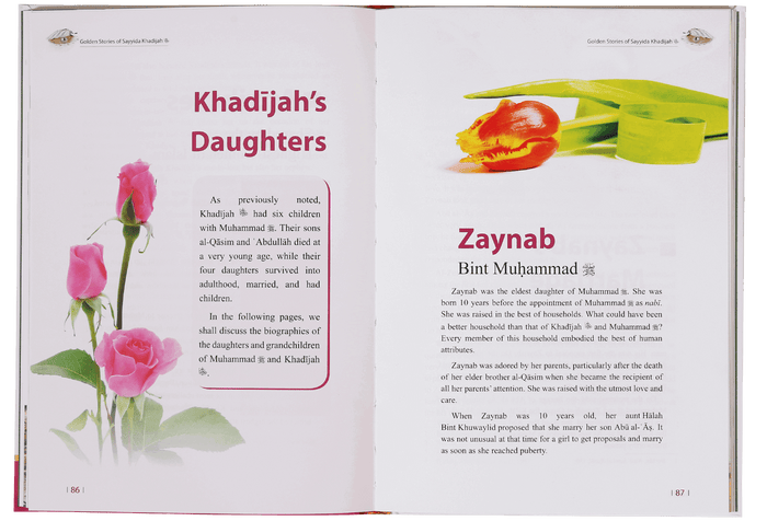 Order your copy of Golden Stories of Sayyida Khadijah (R.A) published by Darussalam Publishers from Urdu Book to get huge discount along with  Shipping and chance to win  books in book fair and urdu bazar online.