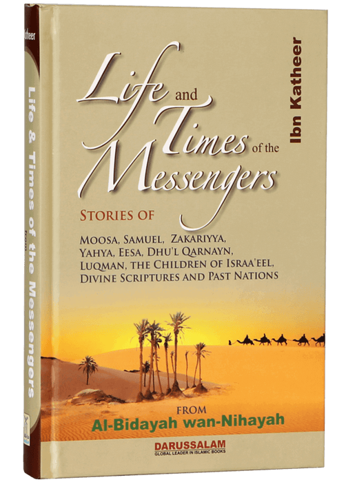 Order your copy of Life and Times of the Messengers published by Darussalam Publishers from Urdu Book to get a huge discount along with  Shipping and chance to win  books in the book fair and Urdu bazar online.