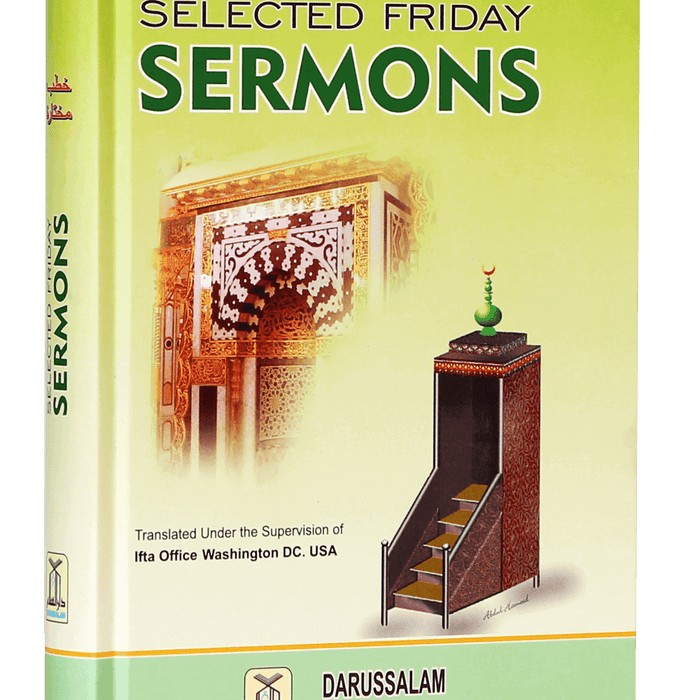 Order your copy of Selected Friday Sermons  published by Darussalam Publishers from Urdu Book to get a huge discount along with  Shipping and chance to win  books in the book fair and Urdu bazar online.