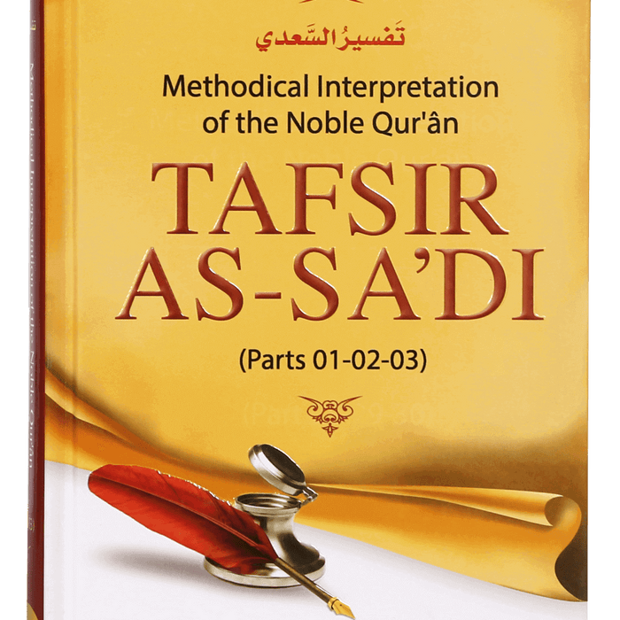 Order your copy of Tafsir As Sa`di (Parts 1-2-3)  published by Darussalam Publishers from Urdu Book to get a huge discount along with  Shipping and chance to win  books in the book fair and Urdu bazar online.