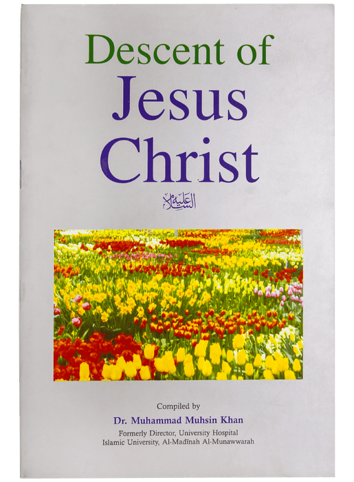 Order your copy of DESCENT OF JESUS CHRIST published by Darussalam Publishers from Urdu Book to get a huge discount along with  Shipping and chance to win  books in the book fair and Urdu bazar online.