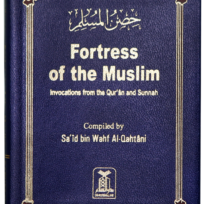 Order your copy of Fortress Of Muslim published by Darussalam Publishers from Urdu Book to get a huge discount along with  Shipping and chance to win  books in the book fair and Urdu bazar online.
