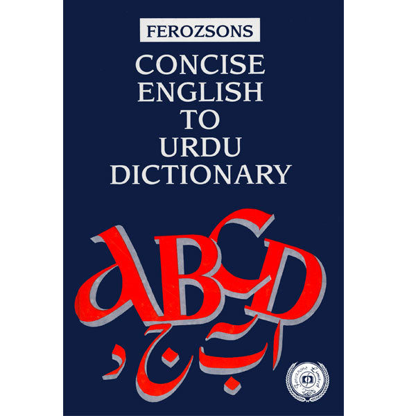 Order your copy of F.S Concise English To Urdu Dictionary published by Ferozsons from Urdu Book to get a huge discount along with  Shipping and chance to win  books in the book fair and Urdu bazar online.