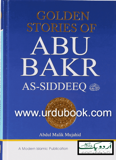 Order your copy of Golden Stories of Abu Bakr As-Siddeeq (R.A) from Urdu Book to earn reward points along with fast Shipping and chance to win books in the book fair and Urdu bazar online.