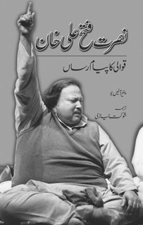 Order your copy of NUSRAT FATEH ALI KHAN: QAWALI KA PAYAM RASAN published by Sang-e-Meel Publications from Urdu Book to get a huge discount along with  Shipping and chance to win  books in the book fair and Urdu bazar online.