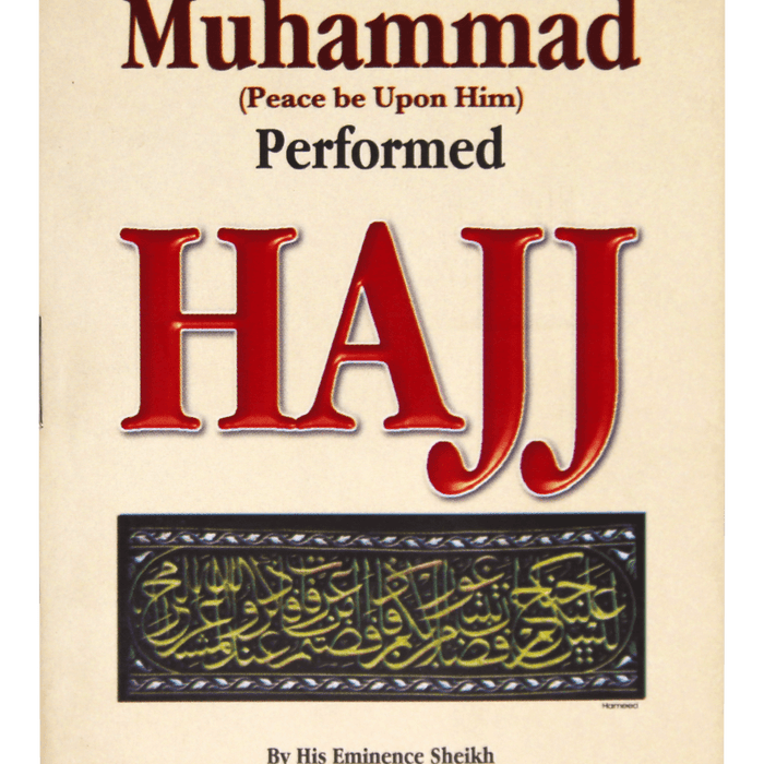 Order your copy of How the Prophet Muhammad (peace be upon him) Performed Hajj published by Darussalam Publishers from Urdu Book to get a huge discount along with FREE Shipping and chance to win free books in the book fair and Urdu bazar online.