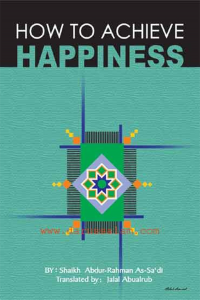 Order your copy of How To Achieve Happiness published by Darussalam Publishers from Urdu Book to get a huge discount along with  Shipping and chance to win  books in the book fair and Urdu bazar online.