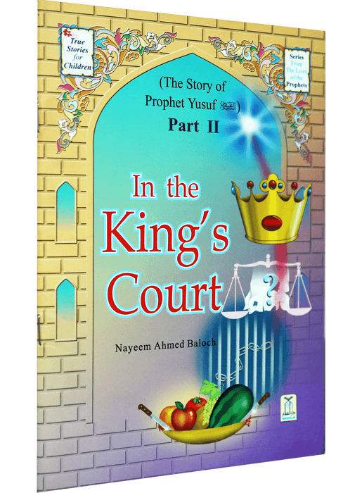 Order your copy of In In The King`s Court published by Darussalam Publishers from Urdu Book to get a huge discount along with  Shipping and a chance to win  books in the book fair and Urdu bazar online.