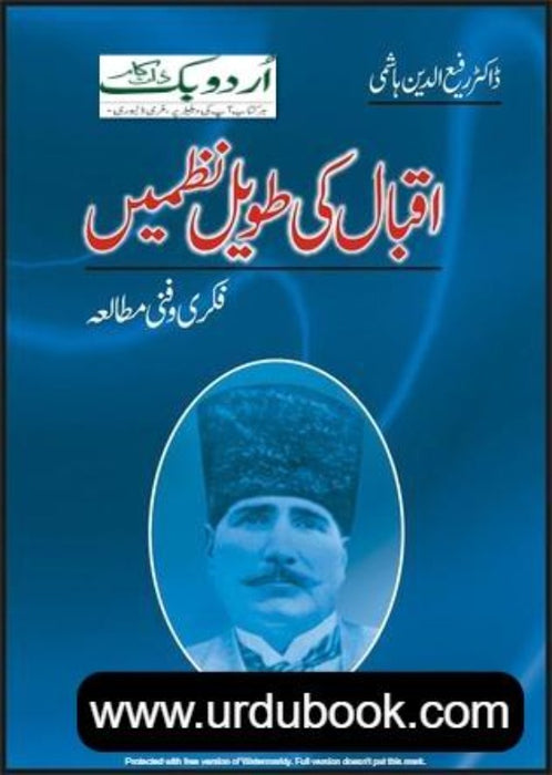 Order your copy of IQBAL KI TAVEEL NAZMAIN - اقبال کی طویل نظمیں  from Urdu Book to earn reward points along with fast Shipping and chance to win books in the book fair and Urdu bazar online.