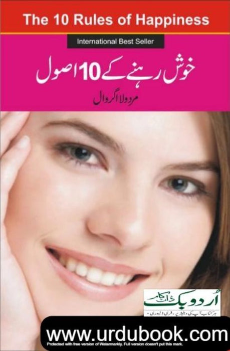 Order your copy of Khush Rehne K 10 Usool - خوش رہنے کے دس اصول  from Urdu Book to earn reward points along with fast Shipping and chance to win books in the book fair and Urdu bazar online.