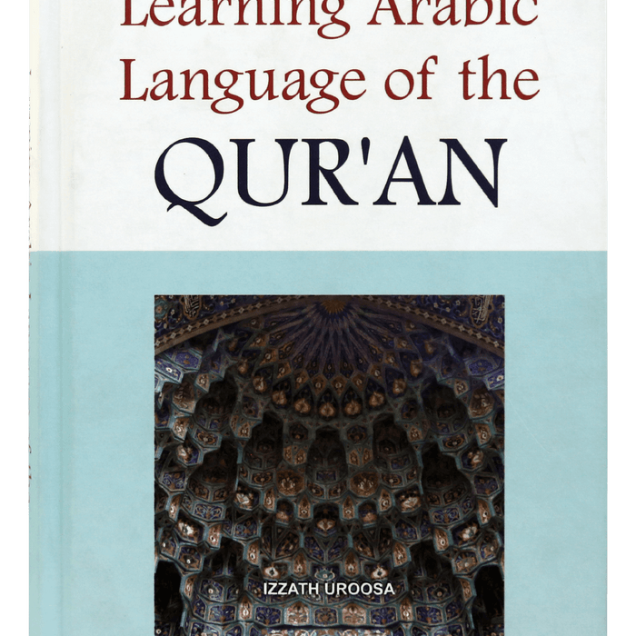 Order your copy of Learning Arabic Language of the Quran published by Darussalam Publishers from Urdu Book to get huge discount along with FREE Shipping and chance to win free books in book fair and urdu bazar online.