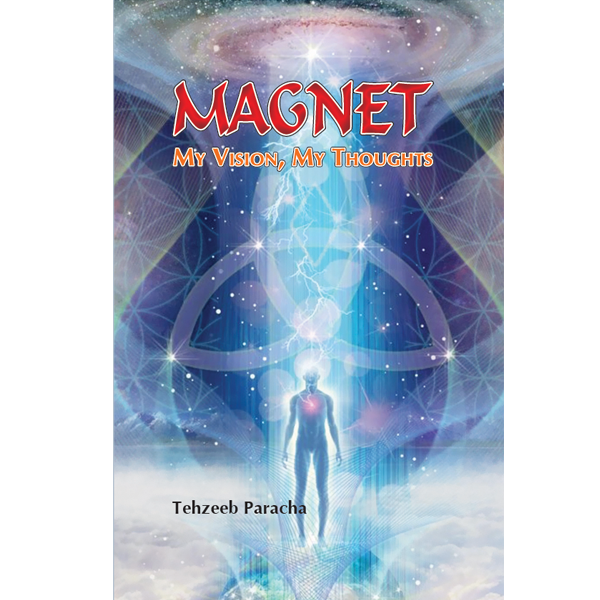 Order your copy of MAGNET published by Ferozsons from Urdu Book to get a huge discount along with FREE Shipping and chance to win free books in the book fair and Urdu bazar online.