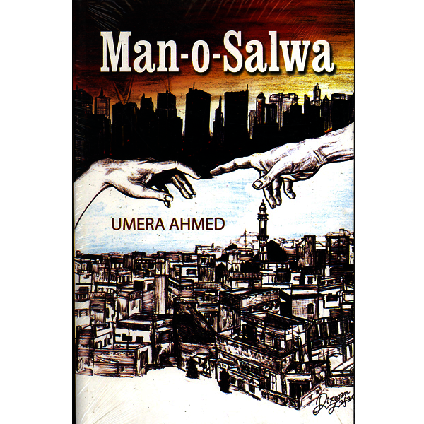 Order your copy of Man-O-Salwa published by Ferozsons from Urdu Book to get a huge discount along with  Shipping and chance to win  books in the book fair and Urdu bazar online.