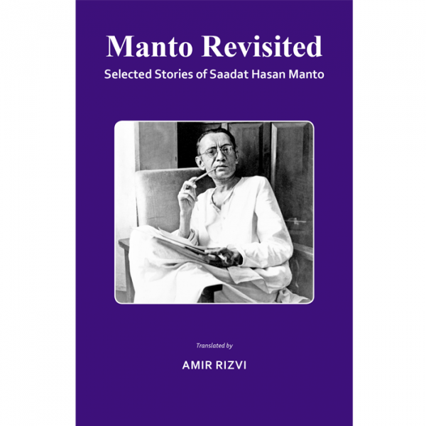 Order your copy of Manto Revisited . Selected Stories Of Saadat Hasan Manto published by Ferozsons from Urdu Book to get a huge discount along with  Shipping and chance to win  books in the book fair and Urdu bazar online.