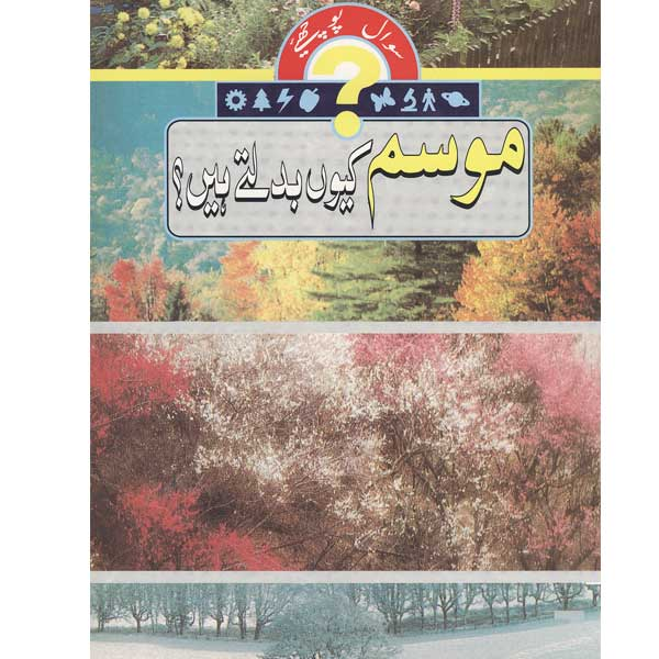Order your copy of Mausam Kyon Badaltay Hain? published by Ferozsons from Urdu Book to get a huge discount along with  Shipping and chance to win  books in the book fair and Urdu bazar online.