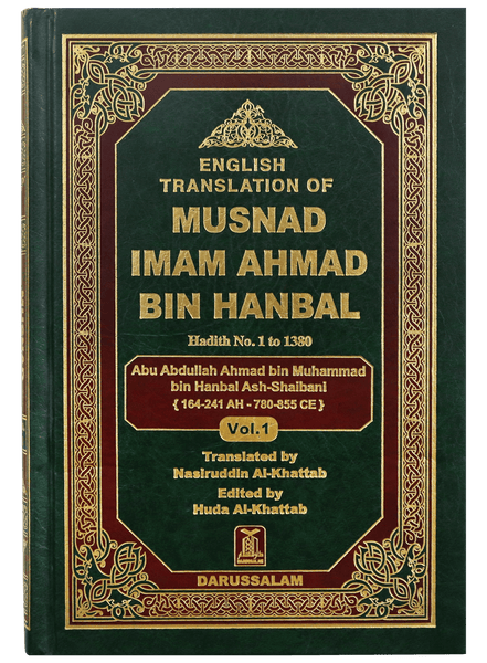 Order your copy of MUSNAD IMAM AHMAD BIN HANBAL 3 Vols. Set published by Darussalam Publishers from Urdu Book to get a huge discount along with FREE Shipping and chance to win free books in the book fair and Urdu bazar online.