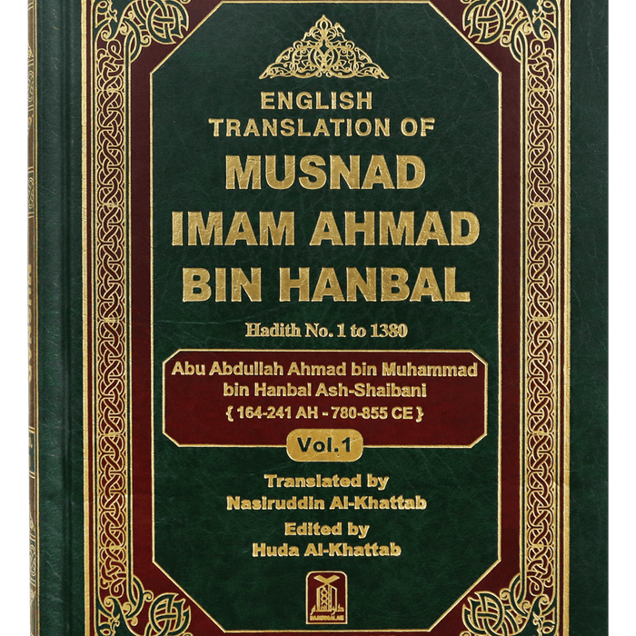 Order your copy of MUSNAD IMAM AHMAD BIN HANBAL 3 Vols. Set published by Darussalam Publishers from Urdu Book to get a huge discount along with  Shipping and chance to win  books in the book fair and Urdu bazar online.