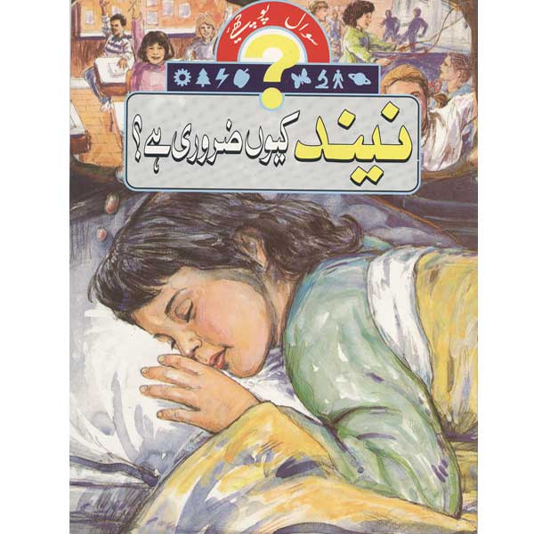 Order your copy of Neend Kyon Zaroori Hai? published by Ferozsons from Urdu Book to get a huge discount along with  Shipping and chance to win  books in the book fair and Urdu bazar online.