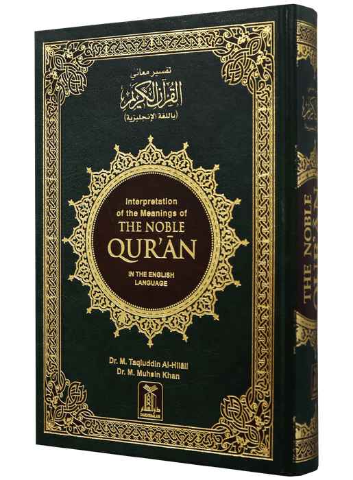 Order your copy of Interpretation of the Meanings of The Noble Quran (English) published by Darussalam Publishers from Urdu Book to get a huge discount along with  Shipping and chance to win  books in the book fair and Urdu bazar online.