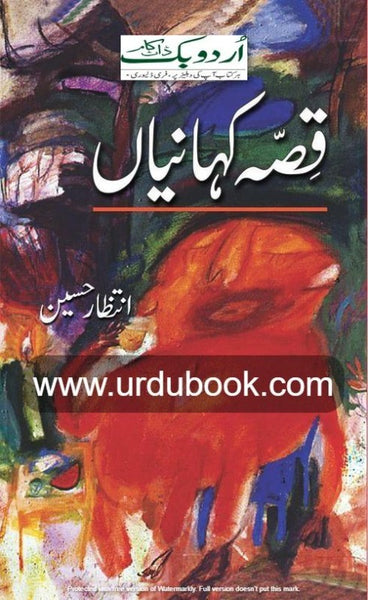 Order your copy of QISSA KAHANIAN from Urdu Book to get a huge discount along with Shipping and chance to win books in the book fair and Urdu bazar online.
