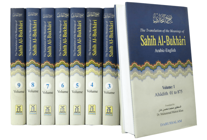 Order your copy of Sahih Al-Bukhari (9 Vol. Set) published by Darussalam Publishers from Urdu Book to get a huge discount along with FREE Shipping and a chance to win free books in the book fair and Urdu bazar online.