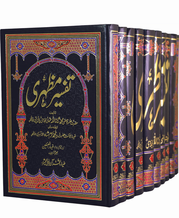 Order your copy of Majmu-o-Wazaif With Purse published by Zia-ul-Quran Publishers from Urdu Book to get a huge discount along with  Shipping and chance to win  books in the book fair and Urdu bazar online.