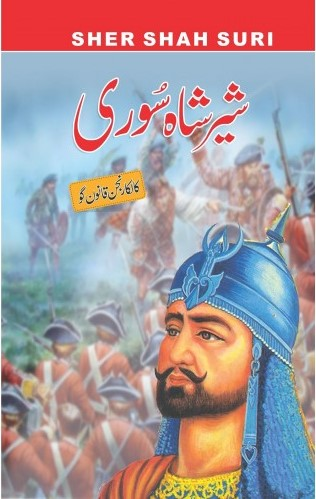Order your copy of Sher Shah Suri – شیر شاہ سوری published by Ilm-o-Irfan Publishers from Urdu Book to get a huge discount along with  Shipping and chance to win  books in the book fair and Urdu bazar online.