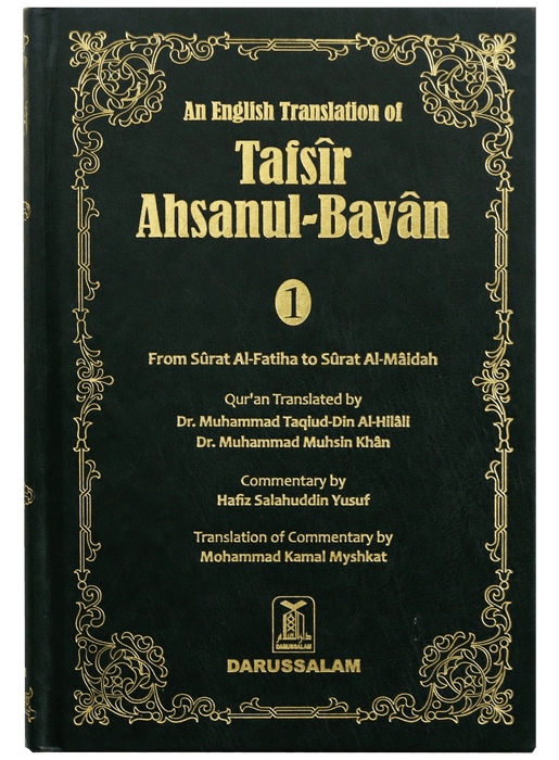 Order your copy of Tafsir Ahsanul Bayan - Vol.1 (English) published by Darussalam Publishers from Urdu Book to get huge discount along with  Shipping and chance to win  books in book fair and urdu bazar online.